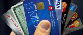 Lãi suất thẻ tín dụng Sacombank