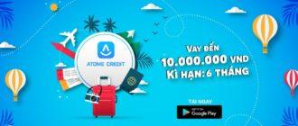 atom credit